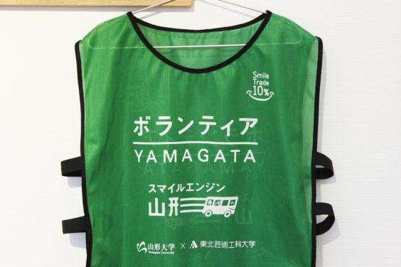 スマイルエンジン山形(2011-2013)