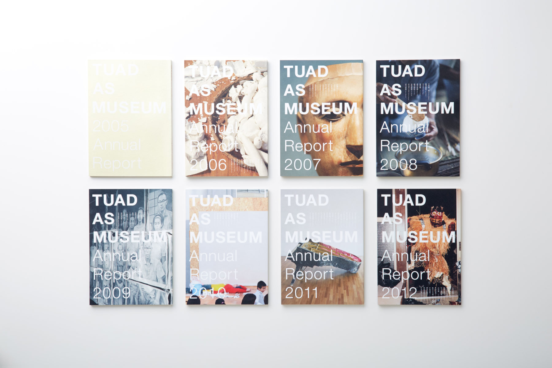 TUAD AS MUSEUM(2005-2012)