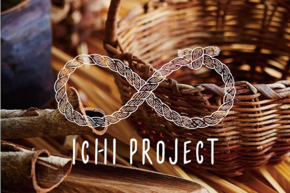 市プロジェクト2017