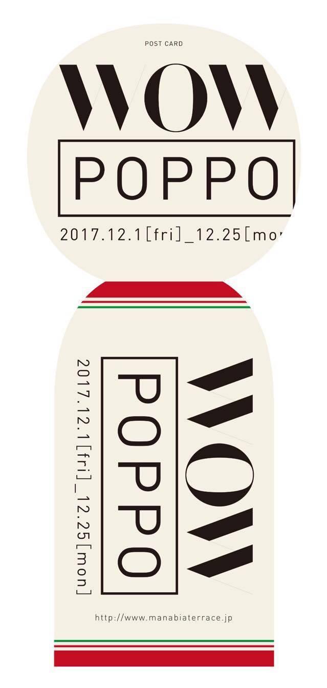 WOW「POPPO」