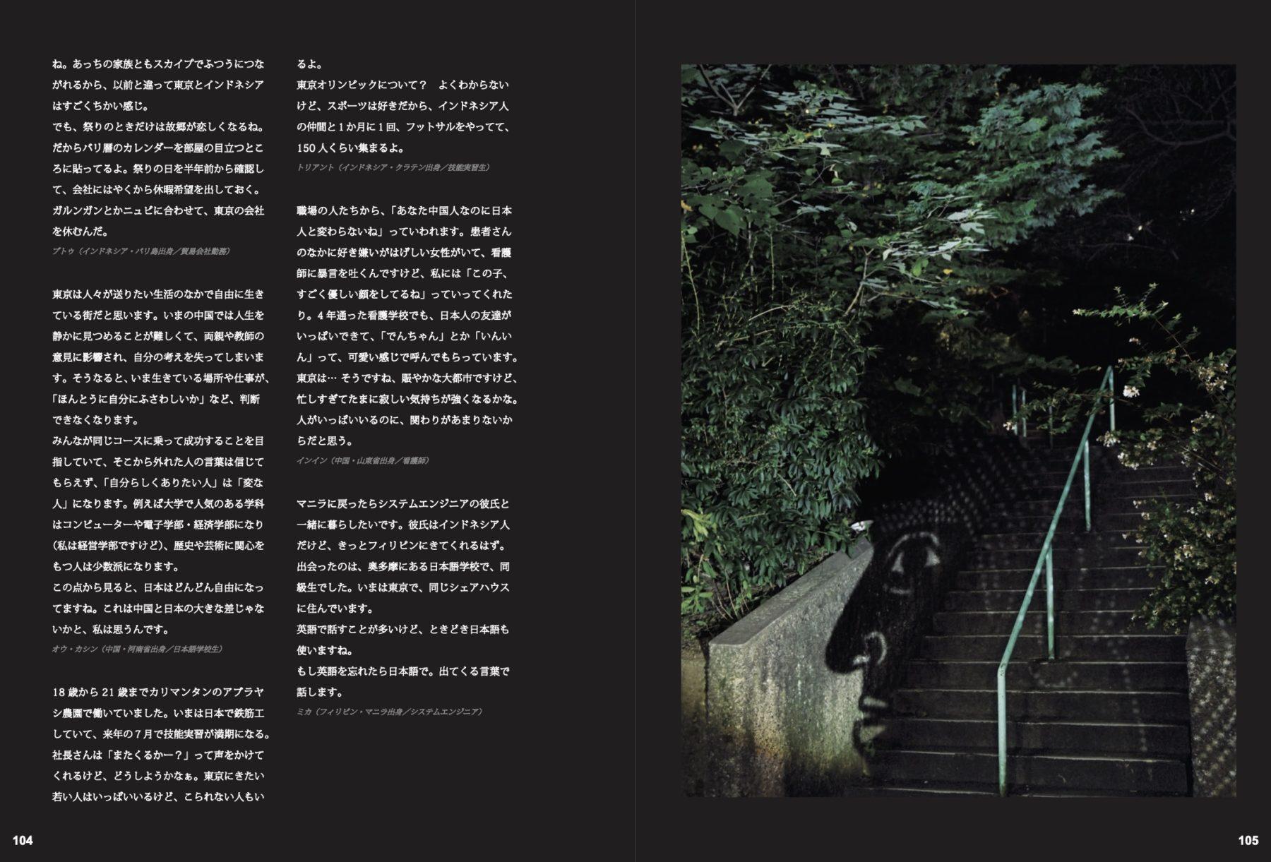 念校_tokyokagee(ドラッグされました) 3のコピー