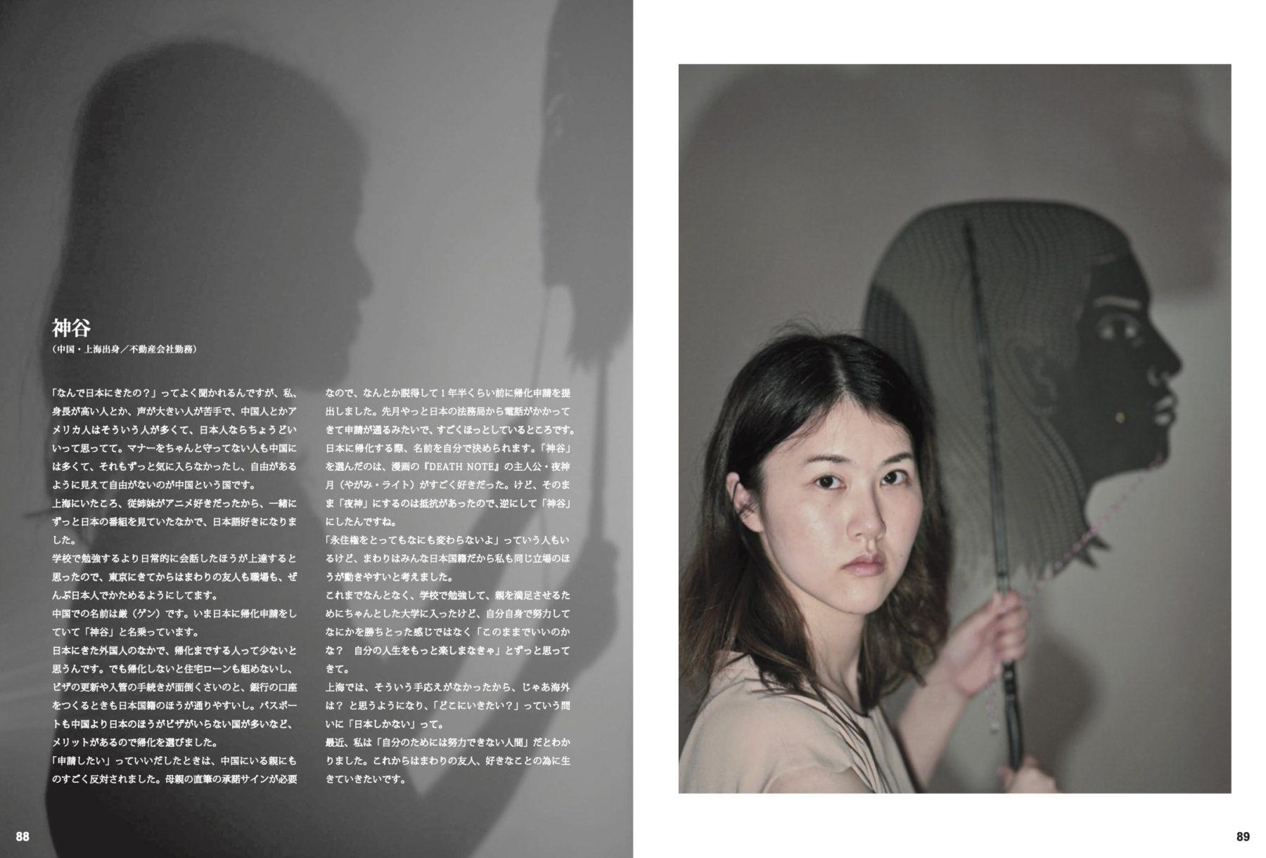 念校_tokyokagee(ドラッグされました) 2のコピー